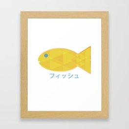 gold colored fish Framed Art Print