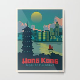 Vintage travel poster-Hong Kong-Pearl of the orient. Metal Print