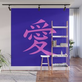 The word LOVE in Japanese Kanji Script - LOVE in an Asian / Oriental style writing. Pink on Blue Wall Mural