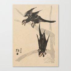 Microraptors Canvas Print