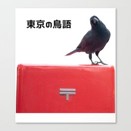 Tokyo Bird Story - Are You a Chicken? Canvas Print