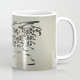 Royal Facade  Coffee Mug