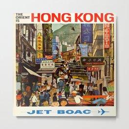 Vintage poster - Hong Kong Metal Print