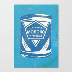 Condensed Milk (Sgushchennoye Moloko) Canvas Print
