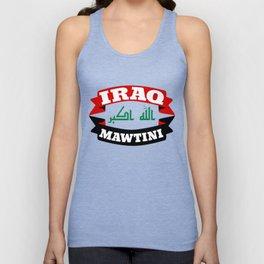 Iraq My Homeland Banner Unisex Tank Top