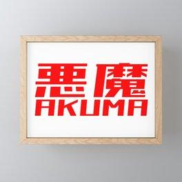 Street Akuma Fighter Japanese Fighting Game Framed Mini Art Print