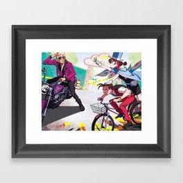 People Park Framed Art Print