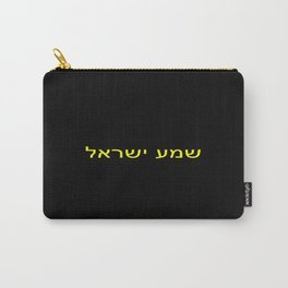 shema Yisrael, שְׁמַע יִשְׂרָאֵל Carry-All Pouch