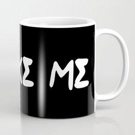 Notice Me Coffee Mug