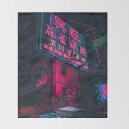 Neon Night in Tokyo Throw Blanket
