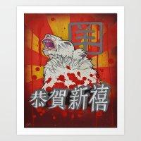 Enter the Sheep Art Print