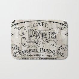 Paris Bistro VIII Bath Mat