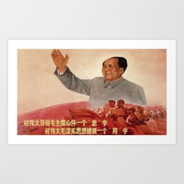 Vintage poster - Mao Zedong Art Print