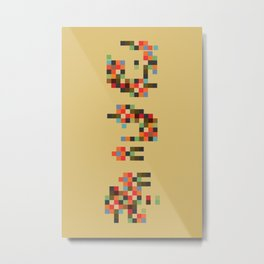 Mid Century Textile Series 1_4 Metal Print
