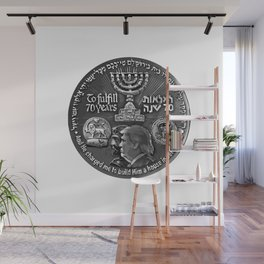 Trump Israel 70th Anniversary Temple Coin Art (Front Side) Wall Mural