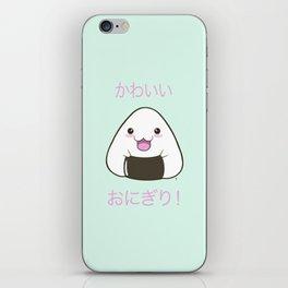 Cute Onigiri Kawaii ^.~ iPhone Skin