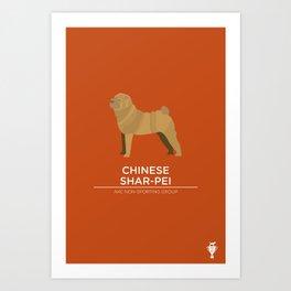 Chinese Shar-Pei Art Print