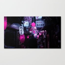 Tokyo Nights / Memory Lane / Liam Wong Canvas Print