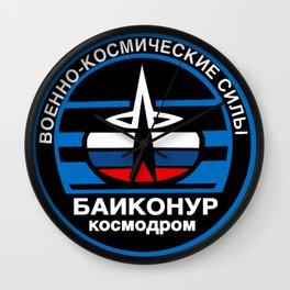 Baikonur Cosmodrome Logo Wall Clock