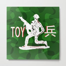 Toy Soldier II Metal Print
