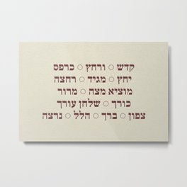 Pesach - Passover Seder Hebrew Stages  Metal Print