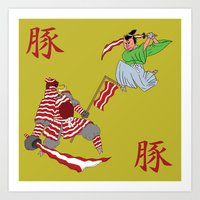 Hamurai Bacon Art Print