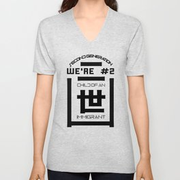 We're # 2! - Child of an Immigrant - Second Generation -  二世 Unisex V-Neck