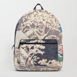 Ochanomizu Backpack