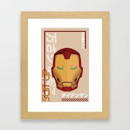 Suit Up // Ironman Framed Art Print