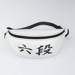 Rokudan (6th Degree Black Belt in Japanese Martial Arts) Fanny Pack