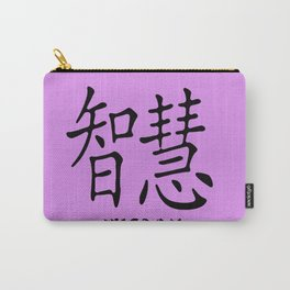 """Symbol """"Wisdom"""" in Mauve Chinese Calligraphy Carry-All Pouch"""
