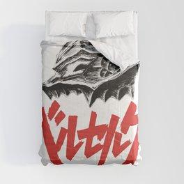 Berserk armor Comforters