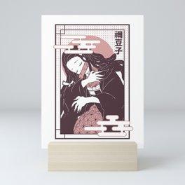 Nezuko Kimetsu no yaiba Mini Art Print