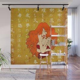 kanji tattoo girl Wall Mural
