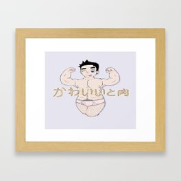 Cute and Beefy Framed Art Print