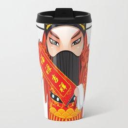 Beijing Opera Character FuXing Travel Mug