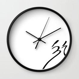 Tengwar Elvish - Zoe Wall Clock