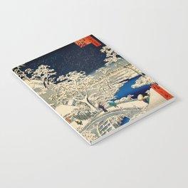Ukiyo-e, Ando Hiroshige, Yuhi Hill and the Drum Bridge at Meguro Notebook