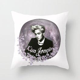 KimJongIn Throw Pillow