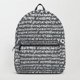 Sanskrit // Shuttle Grey Backpack