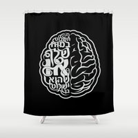 brain Shower Curtains featuring Brain by RomaM