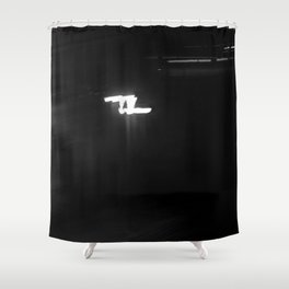 The Factory Shower Curtain