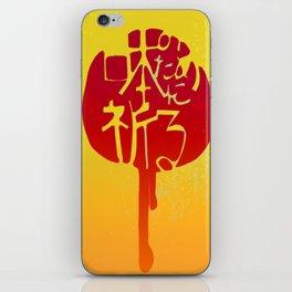 Pray for Japan iPhone Skin