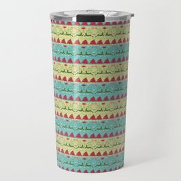 This holiday collection captures the magic of the season in whimsical illustrations and vibrant color. Travel Mug
