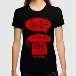 Ni Hao Telephone T-shirt