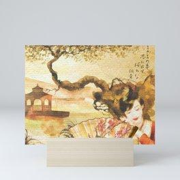 Sakura Mini Art Print