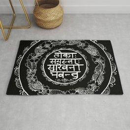 Square - Mandala - Mantra - Lokāḥ samastāḥ sukhino bhavantu - Black White Rug
