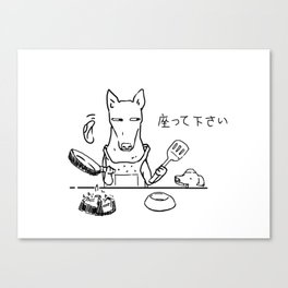 Dog's cooking Canvas Print