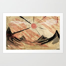 For the Lovers in Japan Art Print