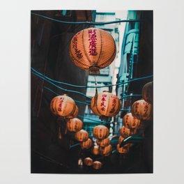 LongShan Lanterns Poster